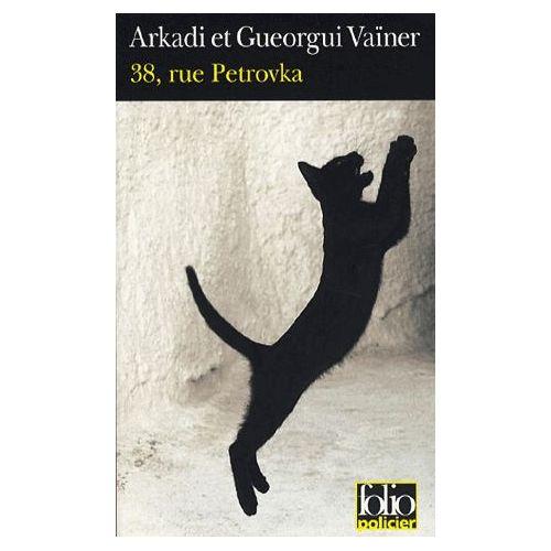 38, rue Petrovka – Arkadi & Gueorgui Vaïner – Folio policier Gallimard –