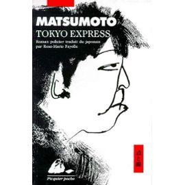 Matsumoto-Seicho-Tokyo-Express-Livre-423409530_ML