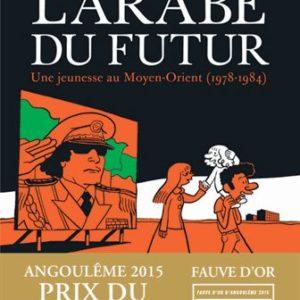 L'Arabe du Futur – Une jeunesse au Moyen-Orient (1978-1984) – Riad Sattouf – Editions Allary –