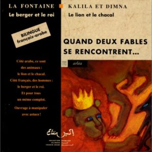 Quand Deux Fables se rencontrent… La Fontaine : Le berger et le roi – Kalila et Dimna : Le lion et le chacal – Bilingue français-arabe – Arléa