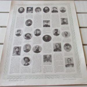 Le Tableau D'Honneur de la Guerre 1914-1918 – reliure – 414 planches –