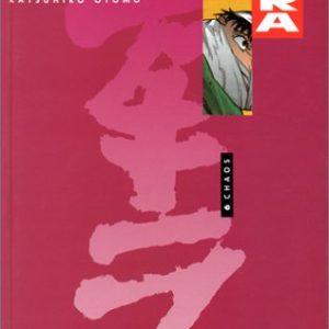 Akira T 6 – Chaos – Katsuhiro Otomo – E.O. 1992 – Editions Glénat –
