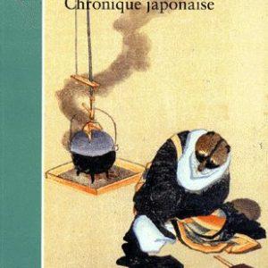 Chroniques Japonaises – Nicolas Bouvier – Petite Bibliothèque Payot / Voyageurs –