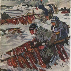 La Basse-Bretagne – Auguste Dupouy – Couverture de Mathurin Méheut – Éditions Arthaud – 1952 –