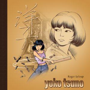 Yoko Tsuno – Le septième code, esquisses d'une oeuvre – Roger Leloup – Éditions Dupuis – 2005 –