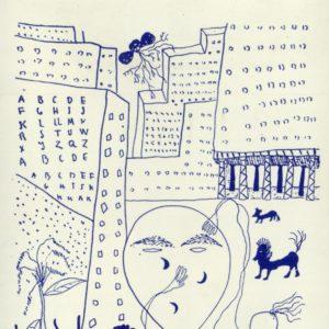 Lorca – André Belamich – Collection Idées/Gallimard –