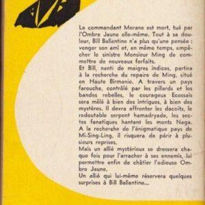 Une aventure de Bob Morane : Le Châtiment de l'Ombre Jaune – Henri Vernes –  Marabout Junior – La collection jeune pour tous les âges – E.O. 1960 –